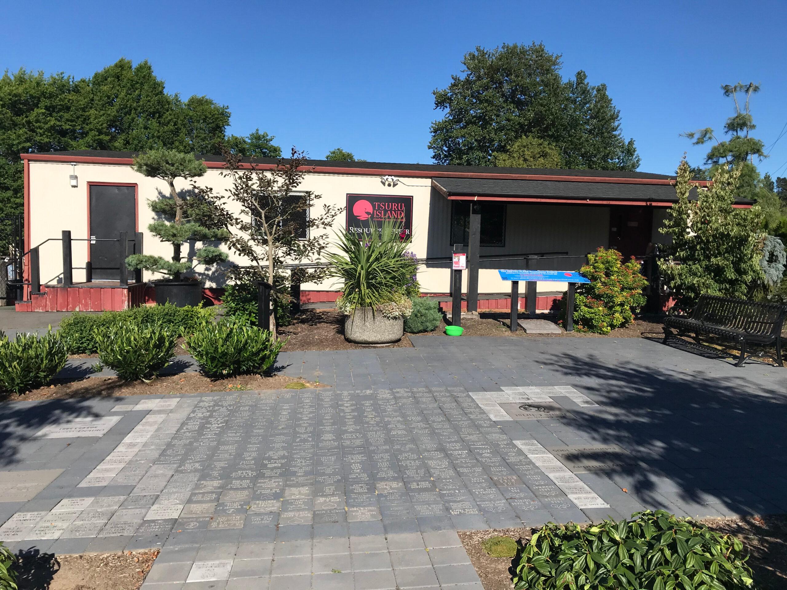 Gresham japanese garden resource center